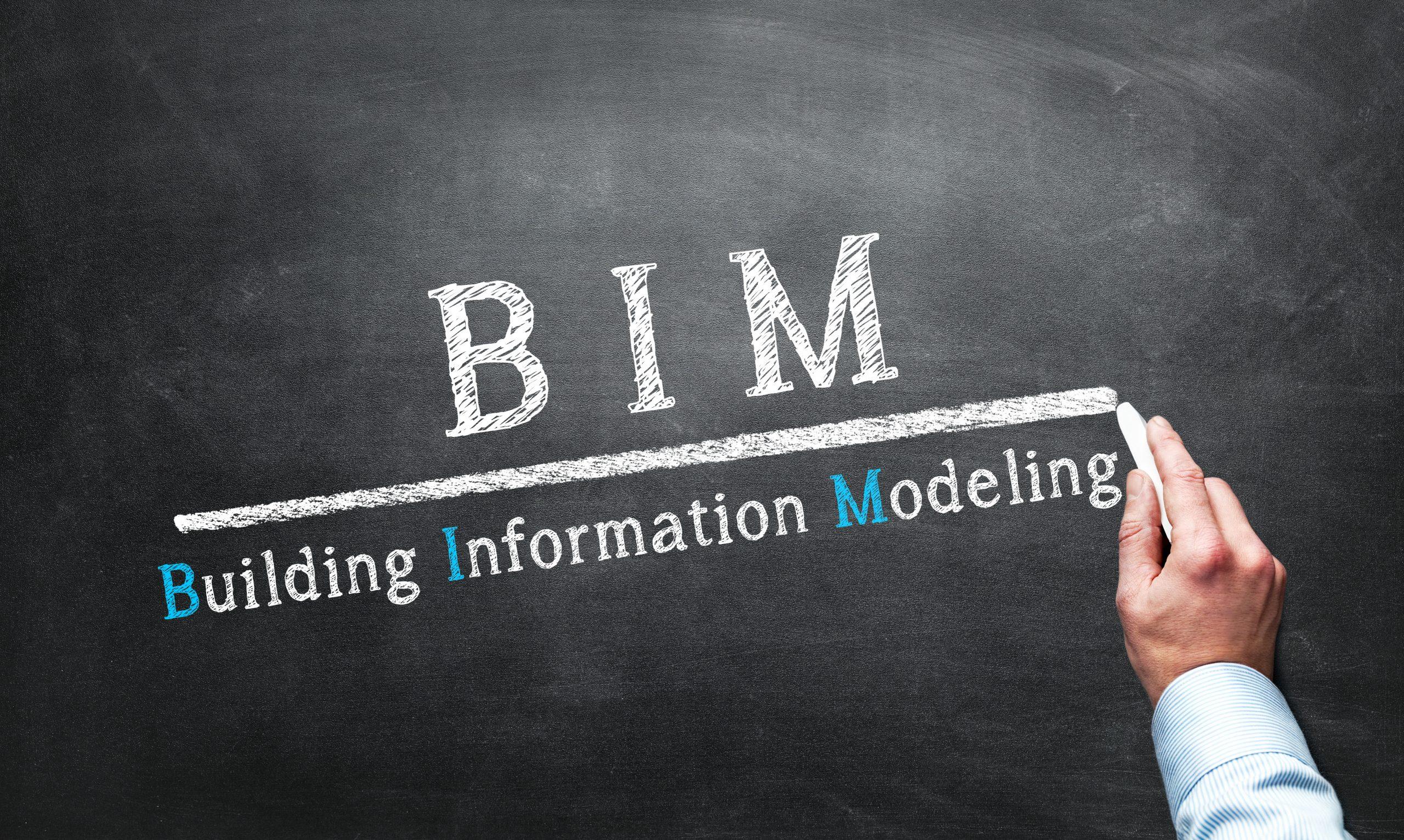 BIMって何?特徴とメリットをわかりやすく解説!